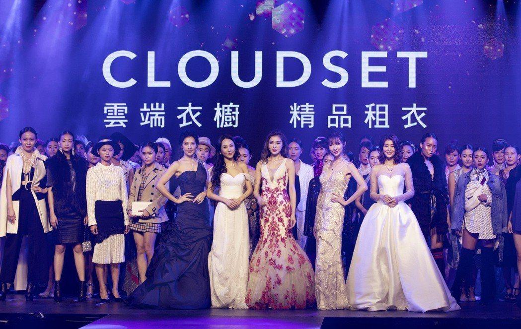 台灣首創精品租借平台-「CLOUDSET雲端衣櫥」今(11)日在信義區Neo19...