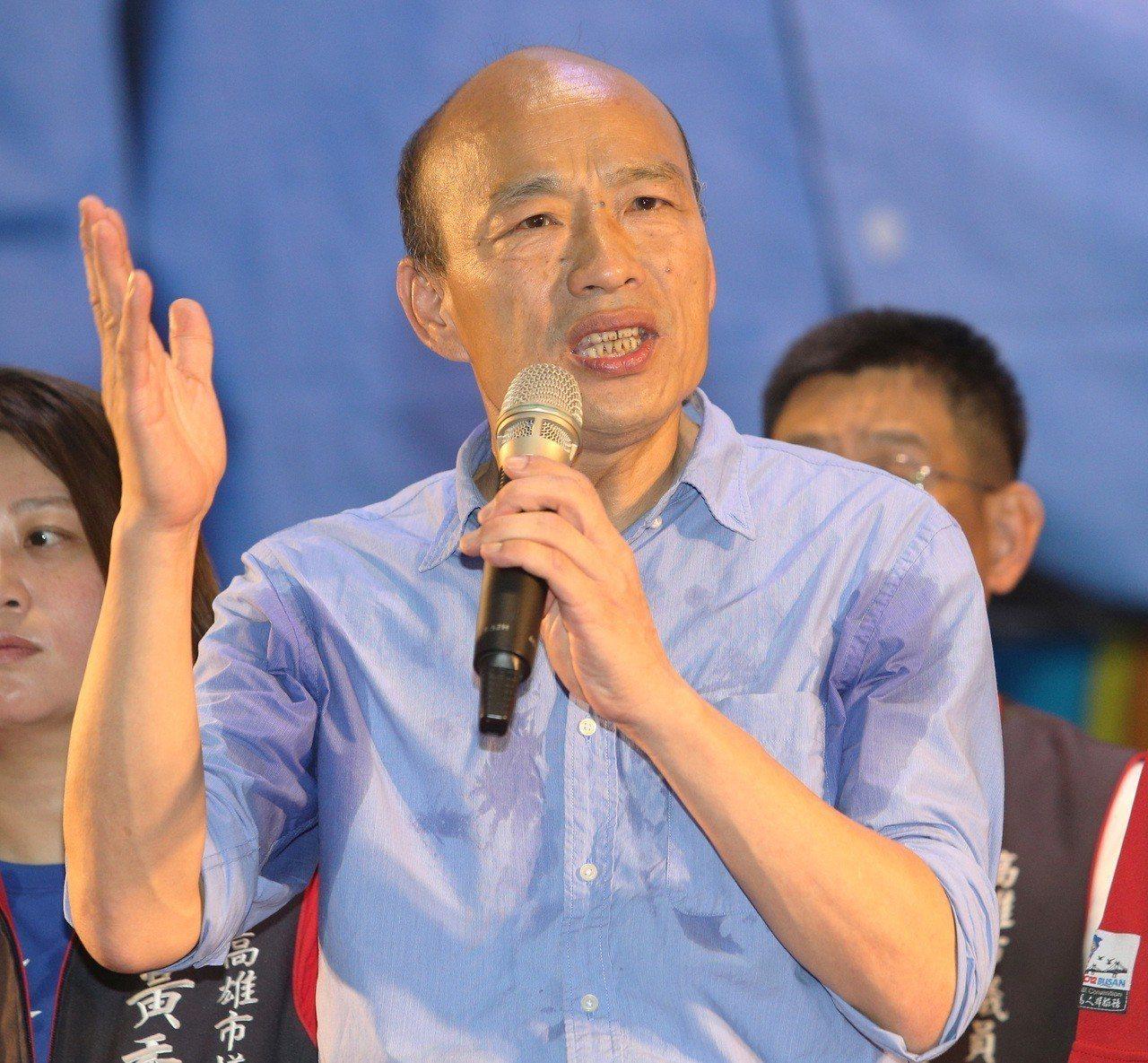 國民黨高雄市長候選人韓國瑜站上造勢台,不忘反諷綠營對他的種種攻擊。記者劉學聖/攝...