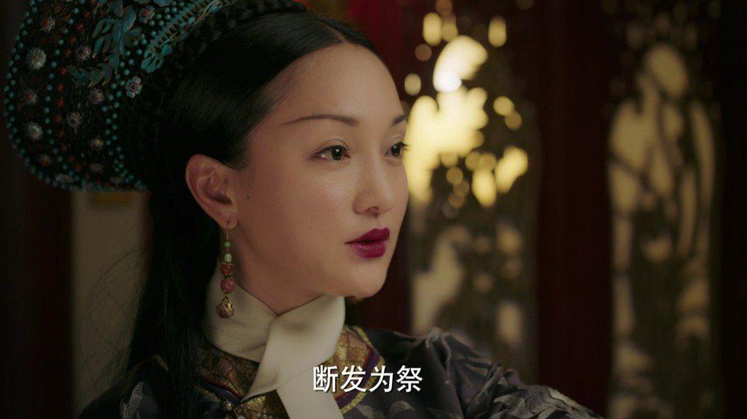 「如懿」周迅終於斷髮。圖/截圖自愛奇藝台灣站