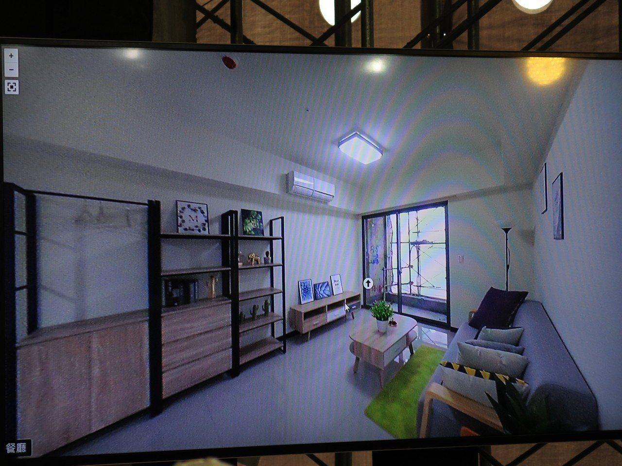 桃園市政府製作720度環景看屋。記者張裕珍/攝影