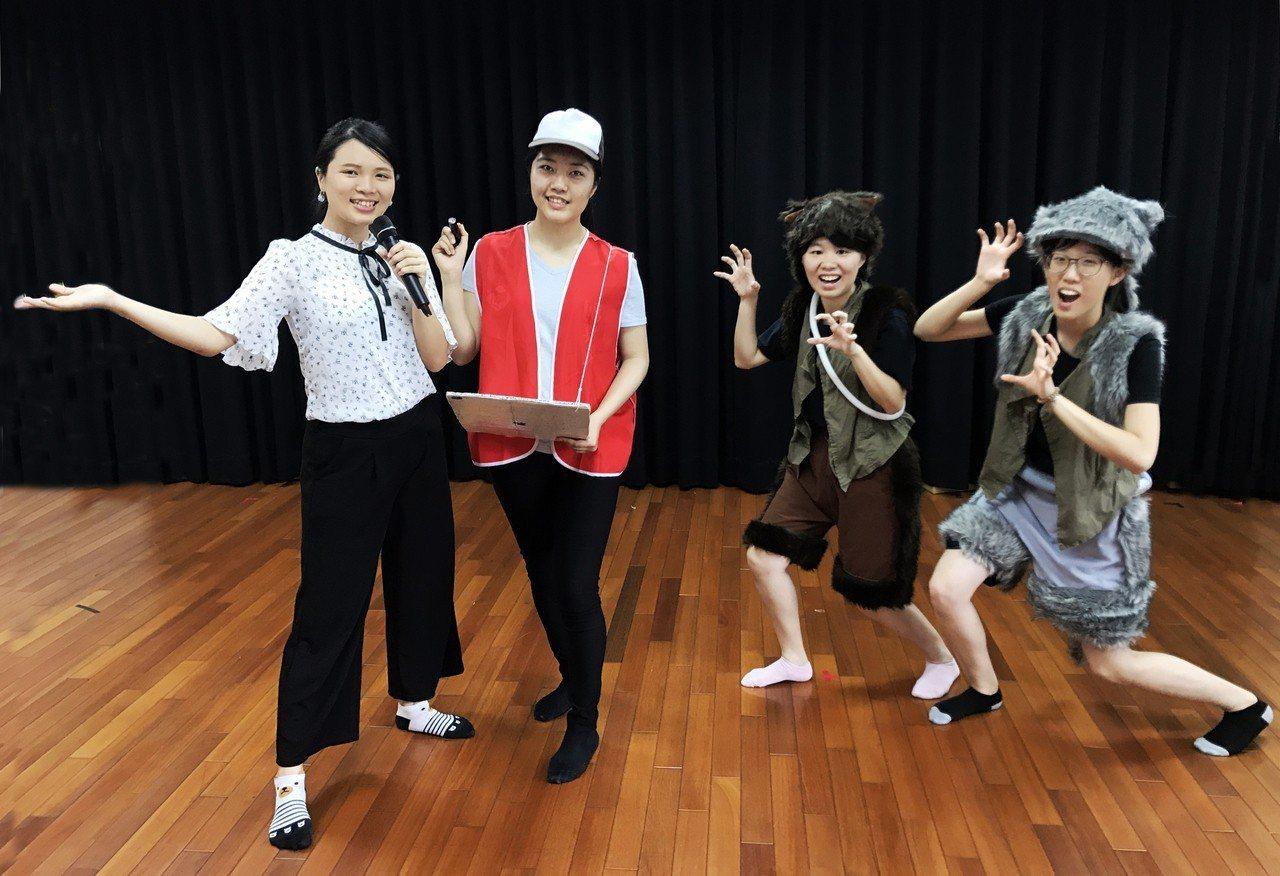清華大學幼教系《親愛的》幼兒劇藉劇中收容所的「狼狗」(右二),帶領小朋友認識流浪...