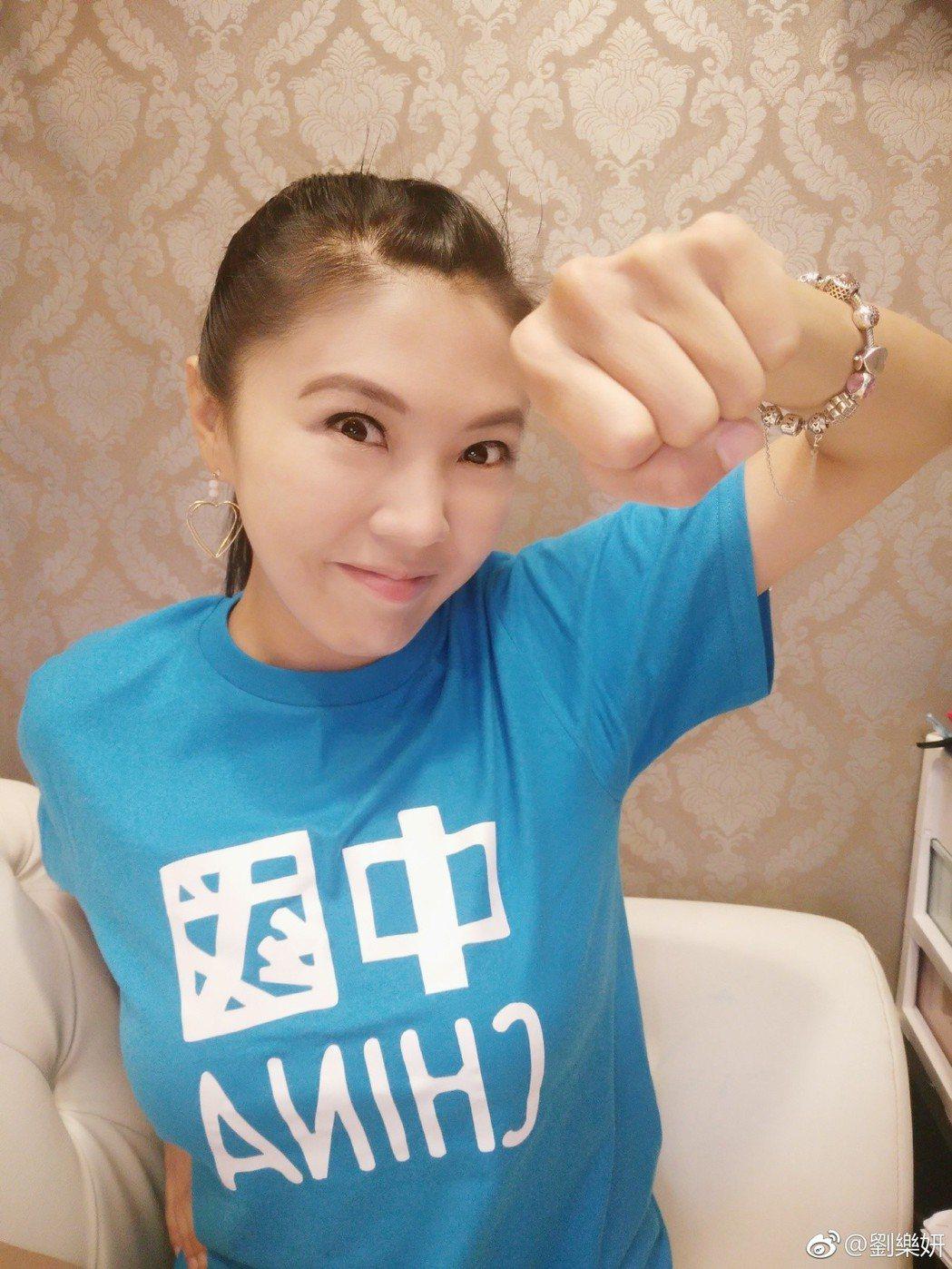 前女F4團長劉樂妍(Fanny)。圖/摘自劉樂妍臉書