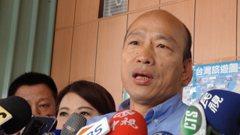 影片涉抄襲?韓國瑜:選舉沒必要搞得面目猙獰