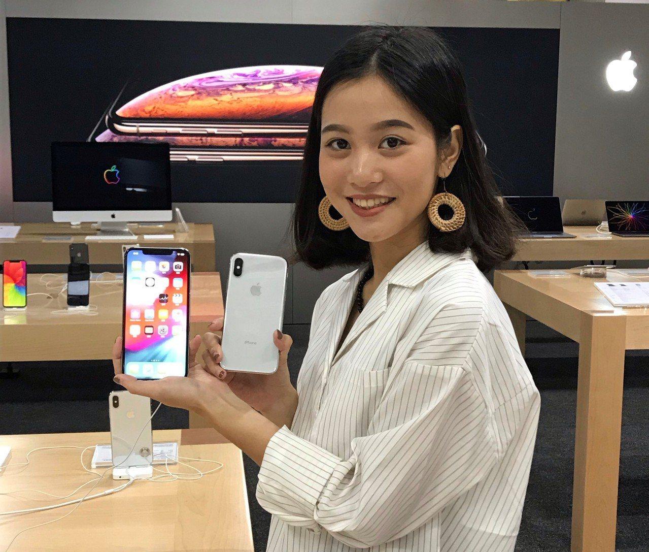 燦坤Apple Shop 10週年慶,iPhone XS Max首次降千元。圖/...