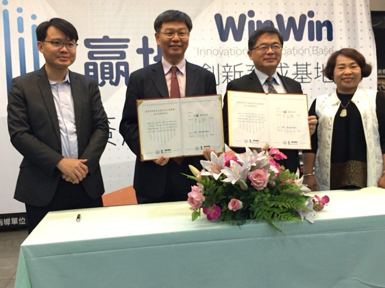 台南市創新育成基地簽約。記者吳政修/攝影