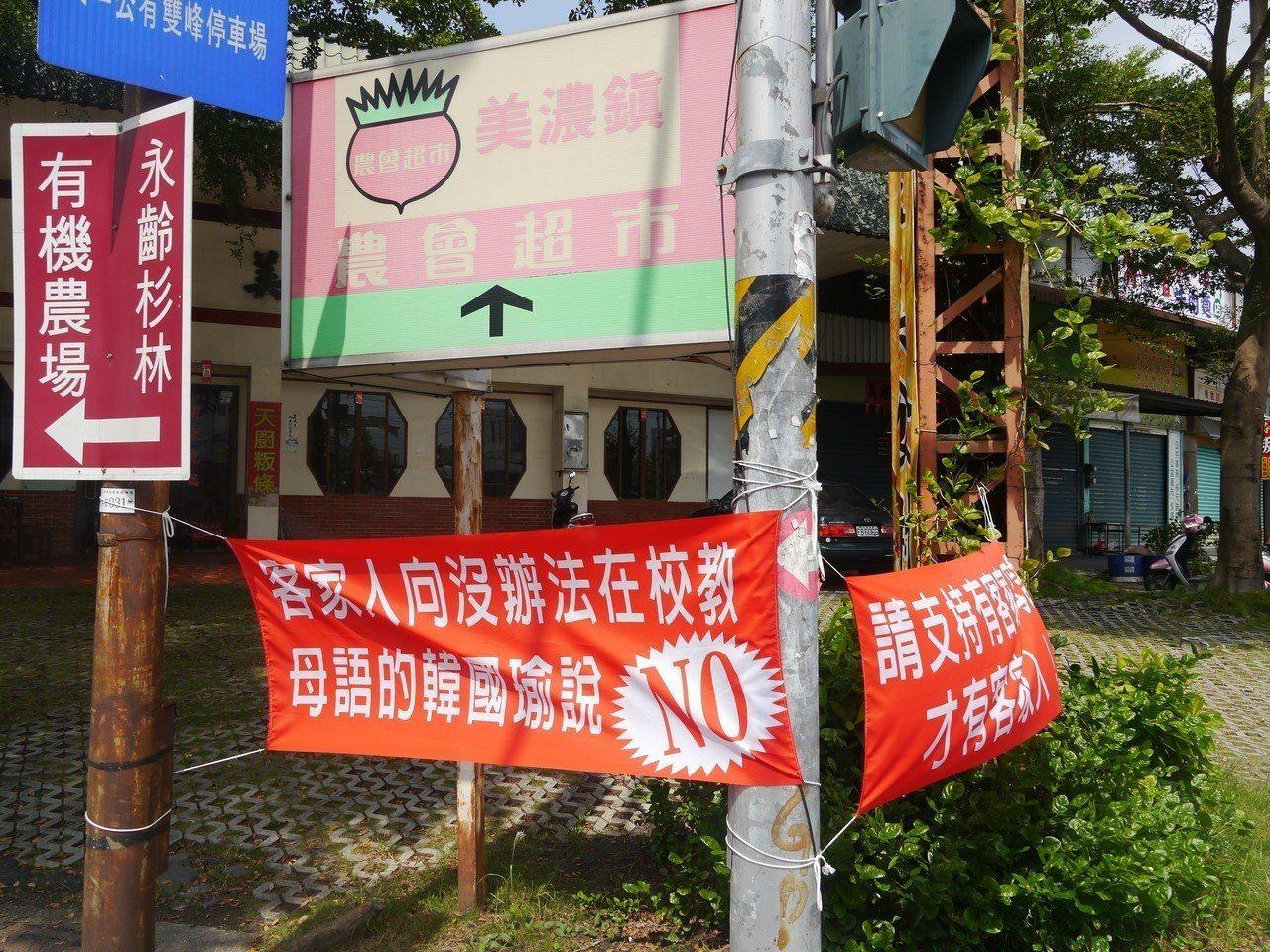 美濃街頭張掛的紅布條點名國民黨高雄市長參選人韓國瑜,出處不明。記者徐白櫻/攝影