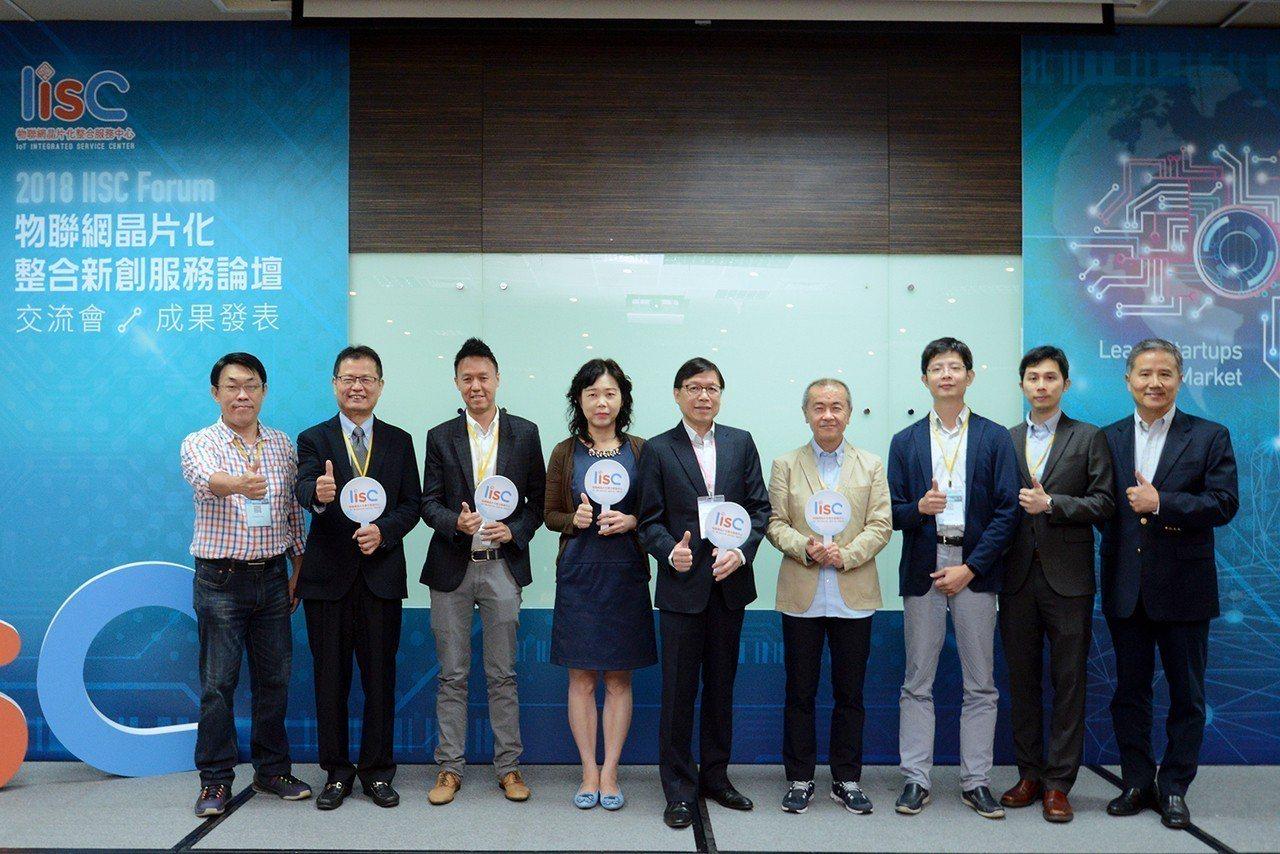 工研院在經濟部工業局的支持下於今(11)日舉辦「物聯網晶片化整合服務新創國際論壇...