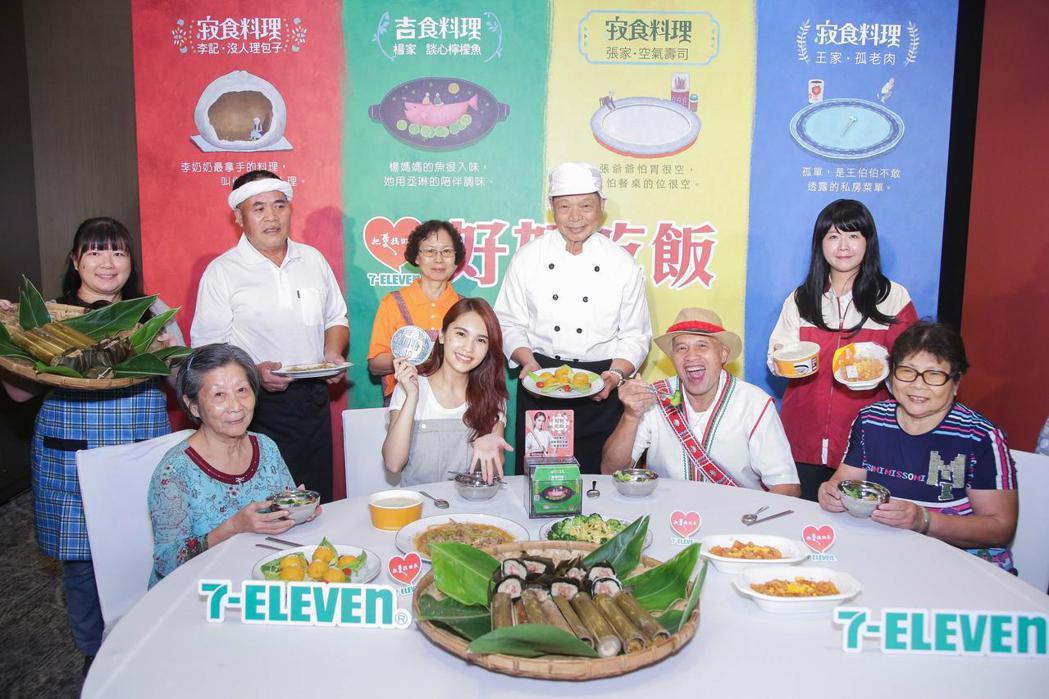 楊丞琳陪伴長輩們一起在圓桌用餐聊天,期望國人以實際行動支持「一塊助長輩共餐」。 ...