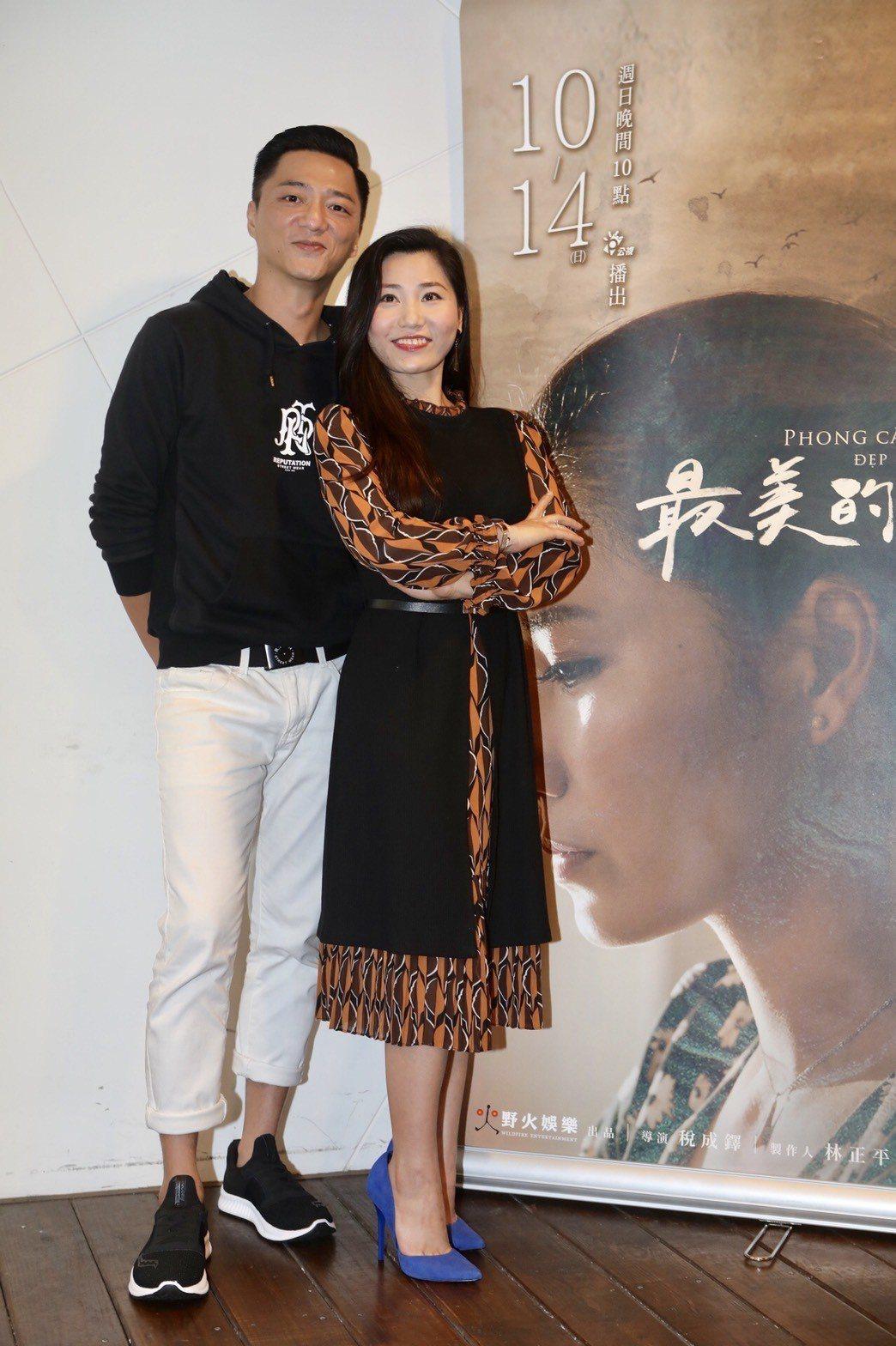 藍葦華(左)和阮安妮  圖/公視提供