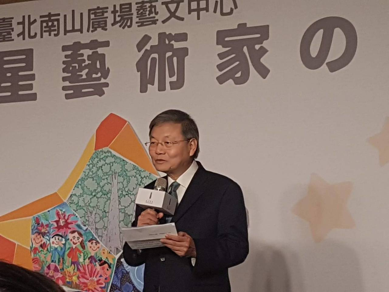 圖為南山人壽董事長杜英宗。記者孫中英/攝影