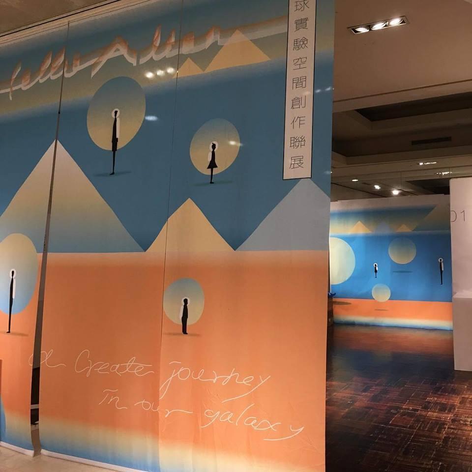 新光三越台南新天地展出《星球空間實驗創意室》聯展。圖/新光三越提供
