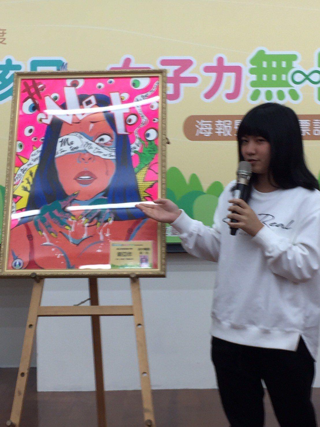 教育部今天舉行「台灣女孩日-『女子力無限』海報暨主題標語競賽」頒獎典禮,國立新營...