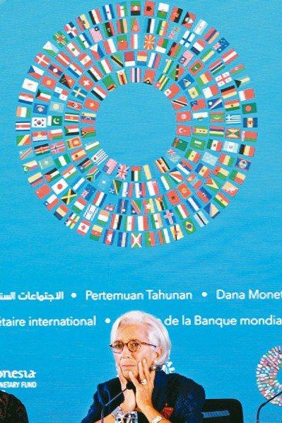 國際貨幣基金總裁拉加德在印尼峇里島出席年會。 (法新社)