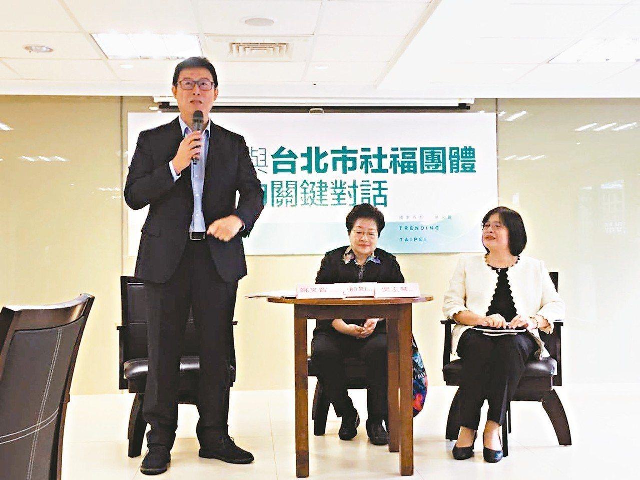 民進黨台北市長參選人姚文智(左)昨天出席社福團體座談會,暢談自己的社福政策。 記...