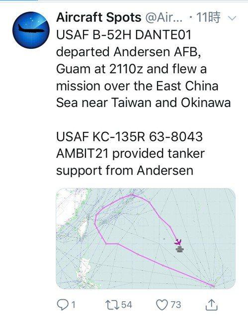 一位長期追蹤美國軍機在亞洲活動行蹤的「推特」發燒友,在我國慶日當天揭露美軍一架B...