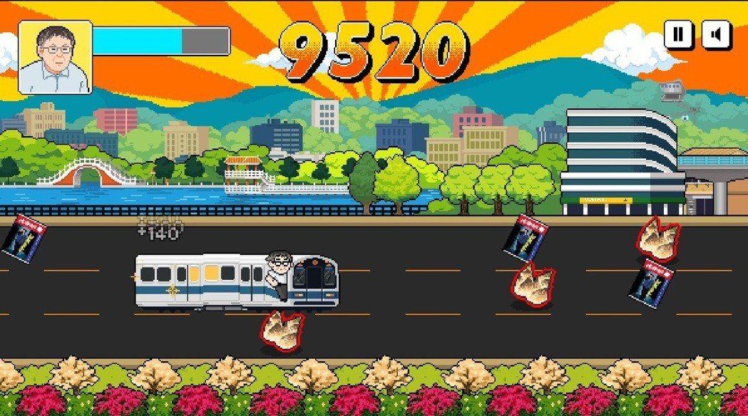 「奔跑吧!台北」讓玩家扮演「柯P」,過程中會有煙霧彈、大猩猩等「障礙物」,玩家要...
