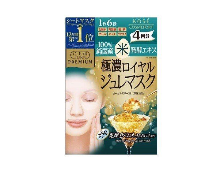松本清熱銷排行榜第2名:CLEARTURN光映透極上保濕凝凍面膜(日本米),售價...