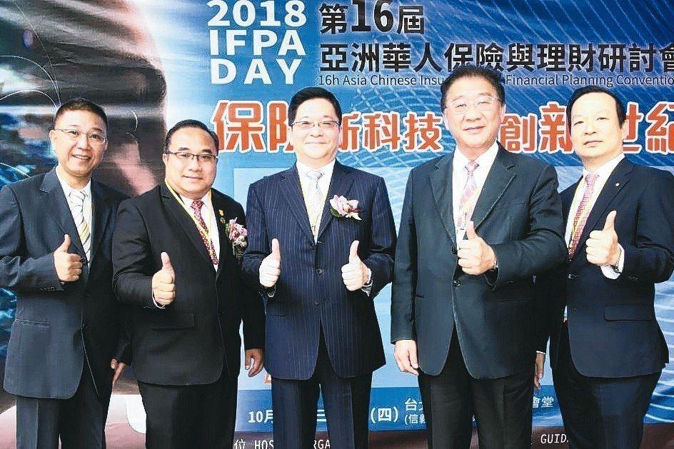 IFPA理事長劉先覺(中)、APFinSA前會長Edmund Wee Cheng...