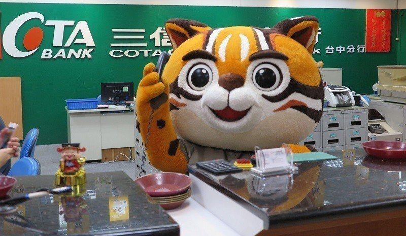 花博吉祥物「虎爸」報到上班,擔任三信商業銀行一日行員。 蔣佳璘/攝影