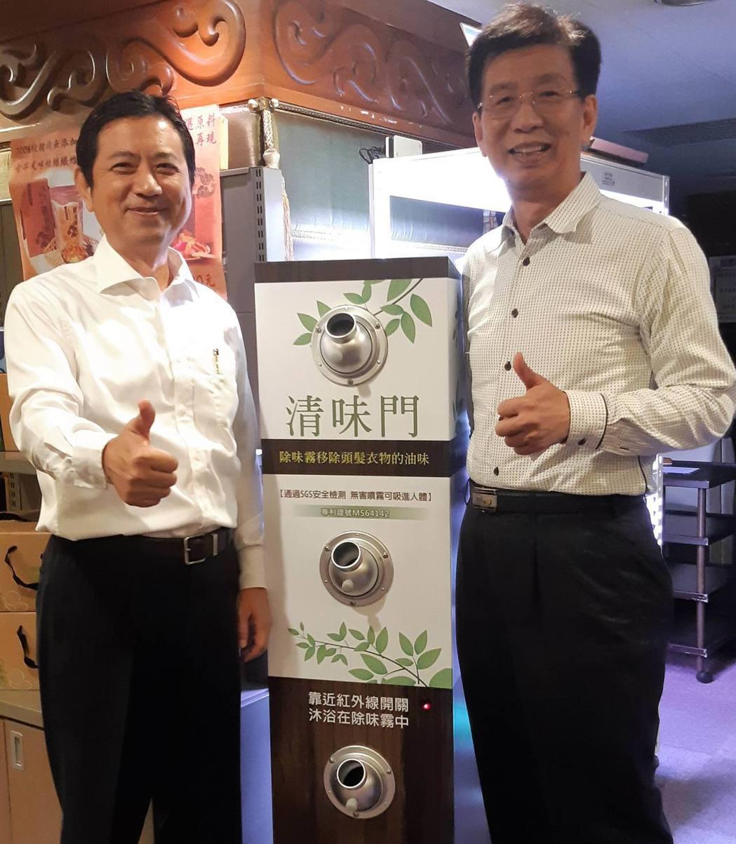 紐克仕綠能總經理福元原康兒(左)發明全球獨家專利「清味門」,與天香回味董事長林振...