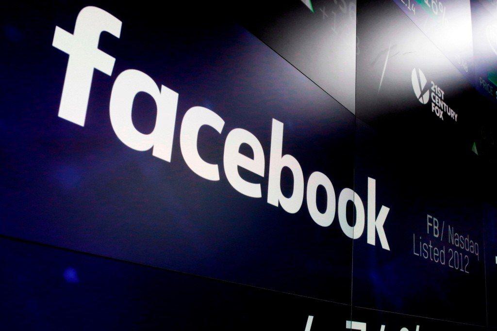 臉書公司。美聯社