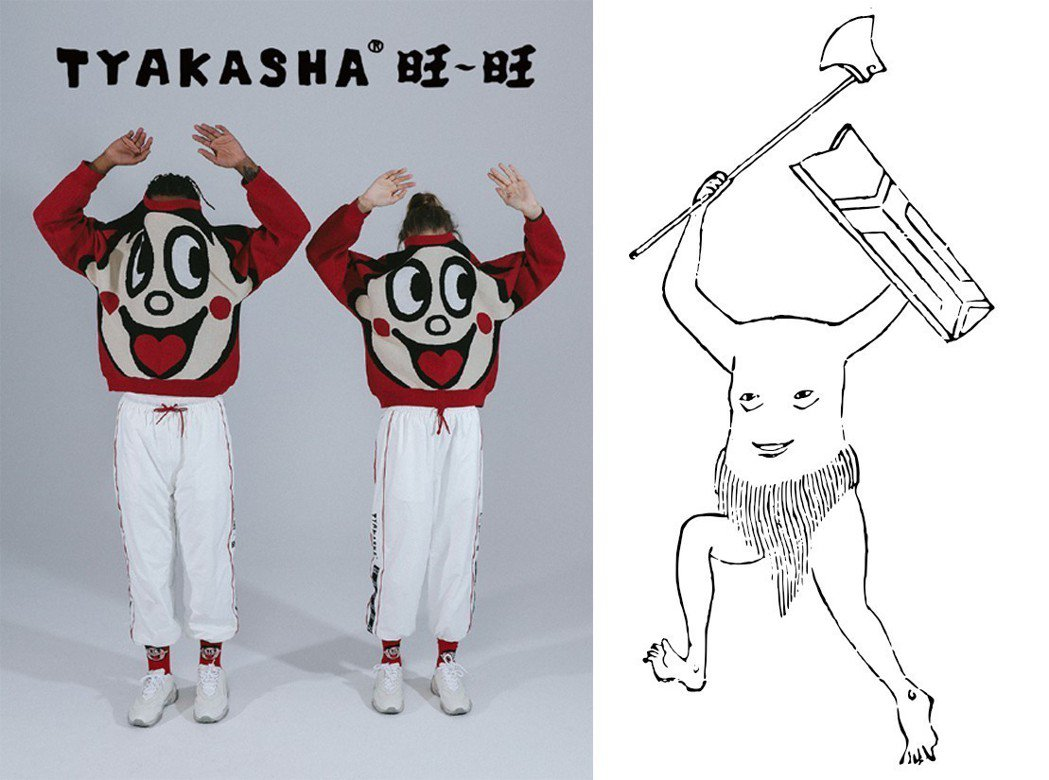 圖片來源/塔卡沙TYAKASHA微博、維基百科
