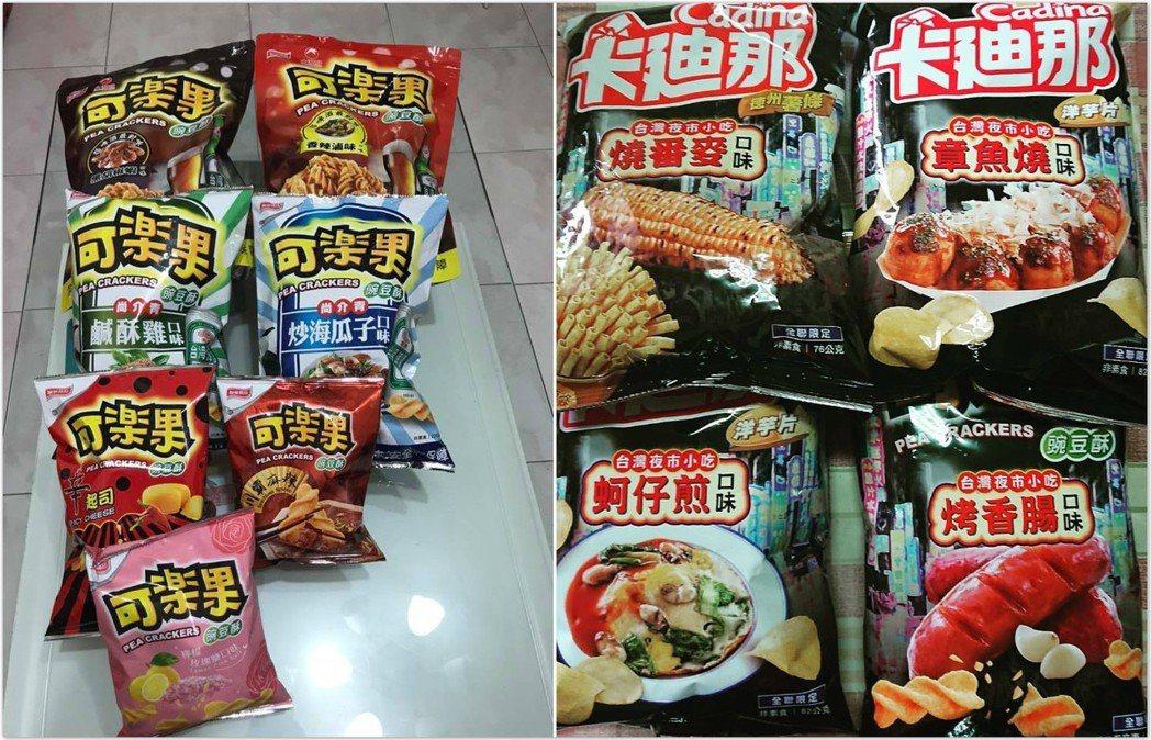 各家零食廠商都推出新奇口味。 圖片來源/ ●【爆廢公社】●