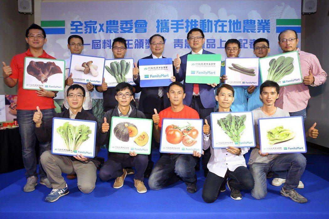 「全家」與農委會攜手,讓青年農民的作物,可接觸到更多消費者。即日起包含小白菜、青...