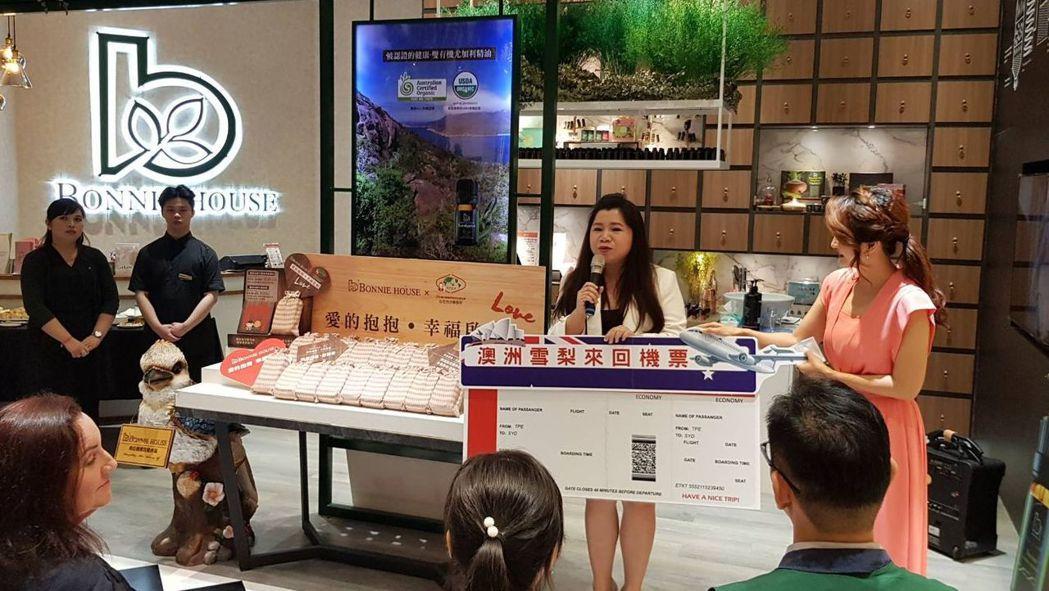 Bonnie House品牌進入台灣13周年,為感謝一路支持的消費者,只要12/...