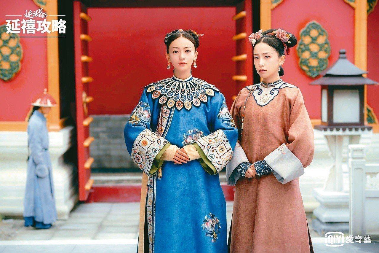 「延禧攻略」明玉(右)演出主僕情深。圖/愛奇藝台灣站提供