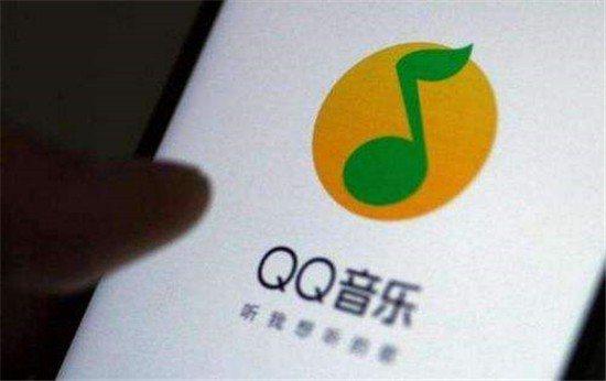 受全球股市大跌影響,騰訊音樂娛樂集團將把首次公開募股推遲到今年11月,暫停這筆將...