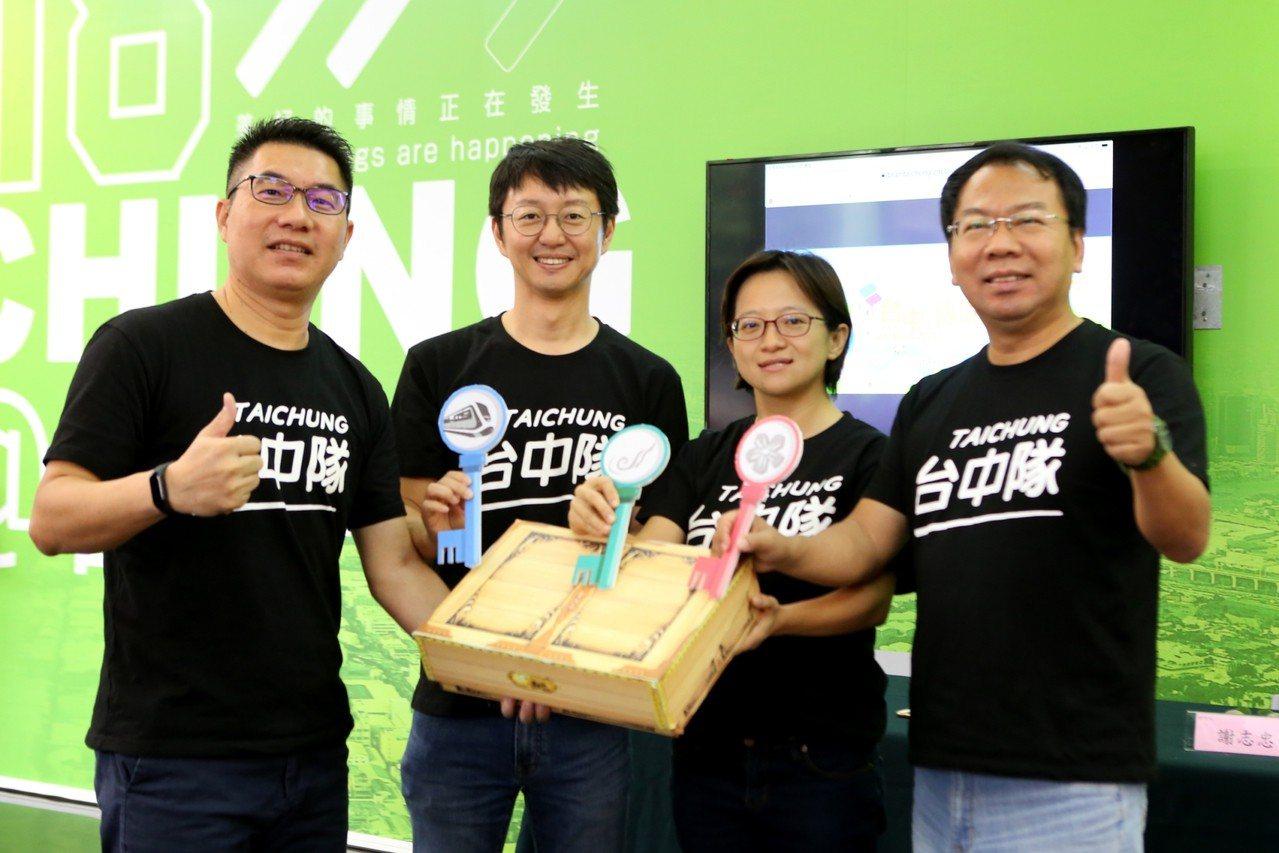 台中市長林佳龍競選總部今推出網路遊戲,置入林佳龍的政績。圖/林佳龍競選總部提供