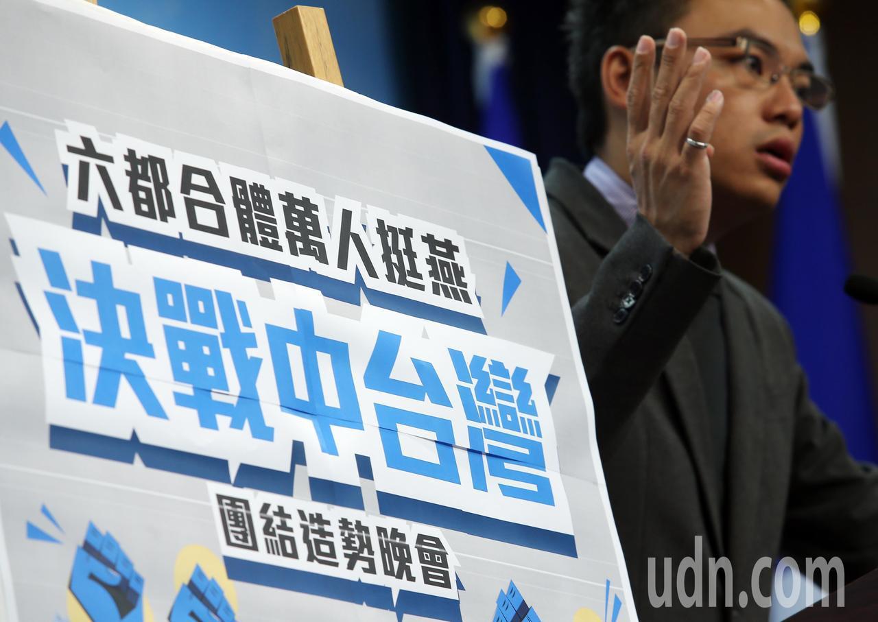 國民黨上午召開記者會預告,國民黨將在14號星期天晚上,在台中太平舉行大型造勢晚會...