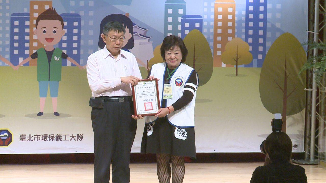 台北市長柯文哲上午出席績優環保人員頒獎典禮 。記者顏凱勗/攝影