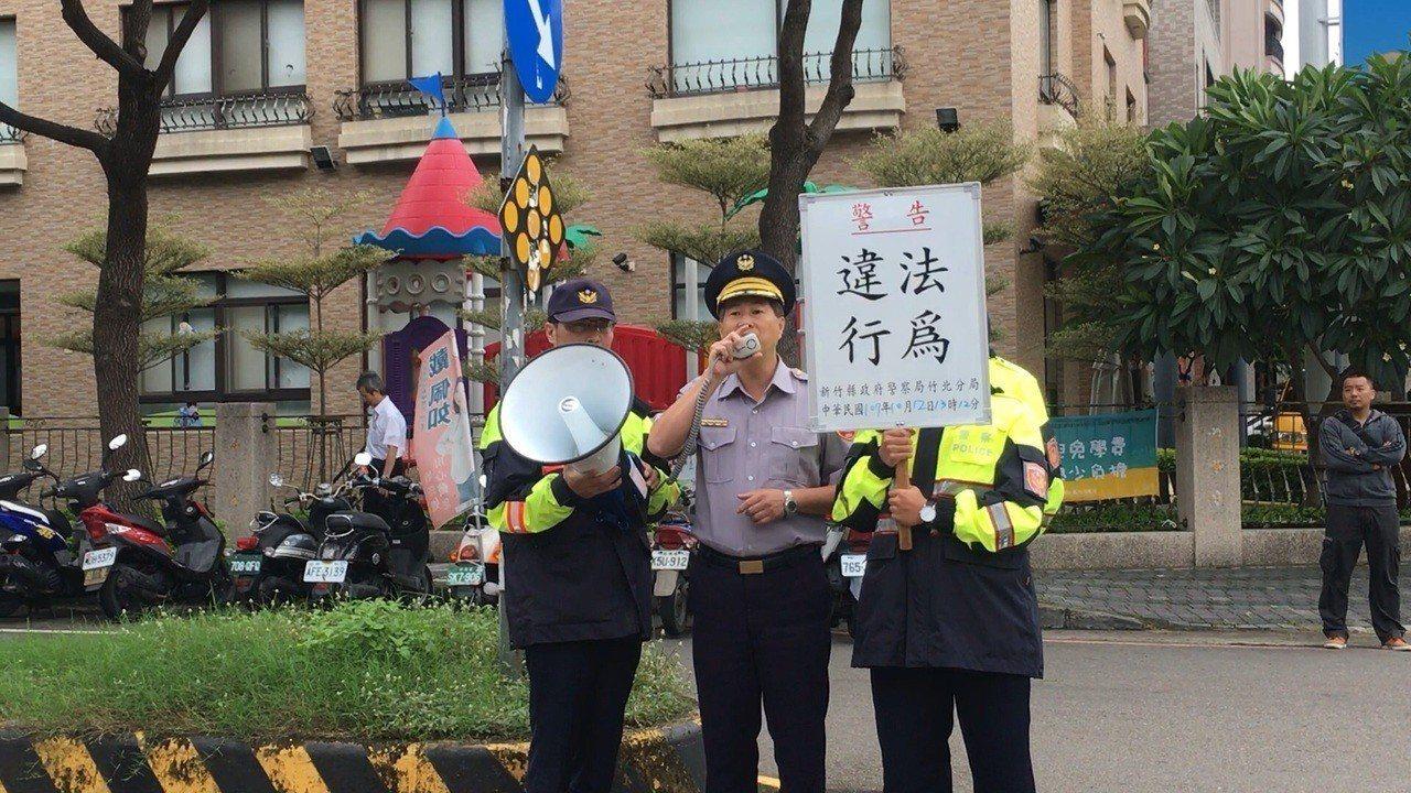 新竹縣竹北分局指出,時代力量成員未經許可申請集會,違反集會遊行法,並依集會遊行法...