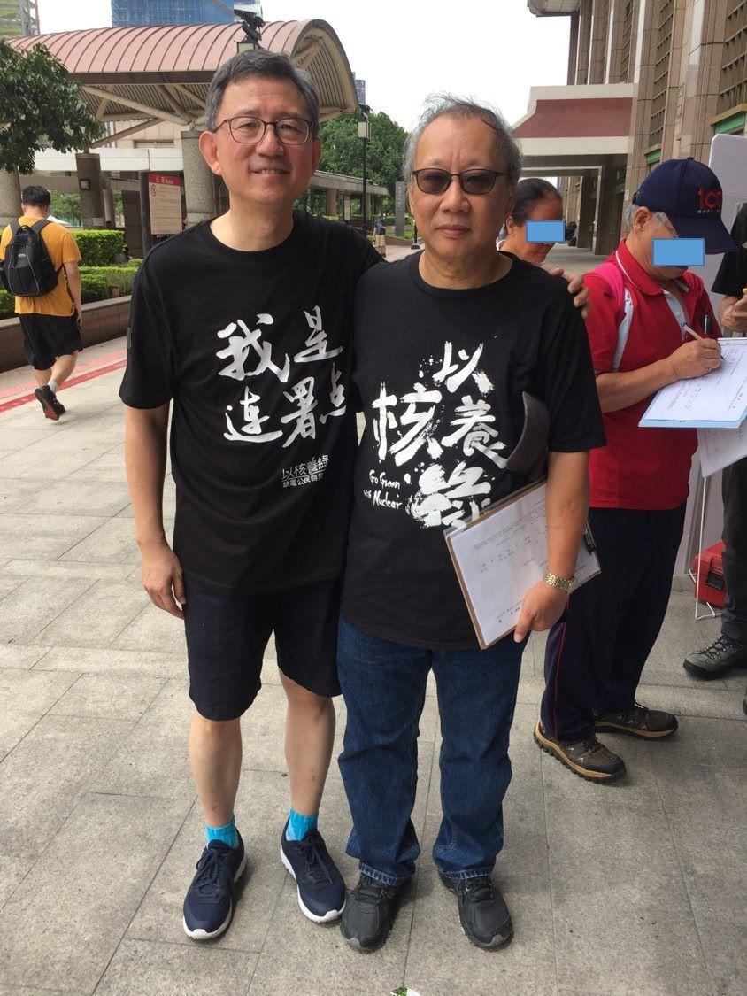 台大醫學院麻醉科教授王明鉅(左)控「以核養綠」連署未成案另有原因。圖/擷自王明鉅...