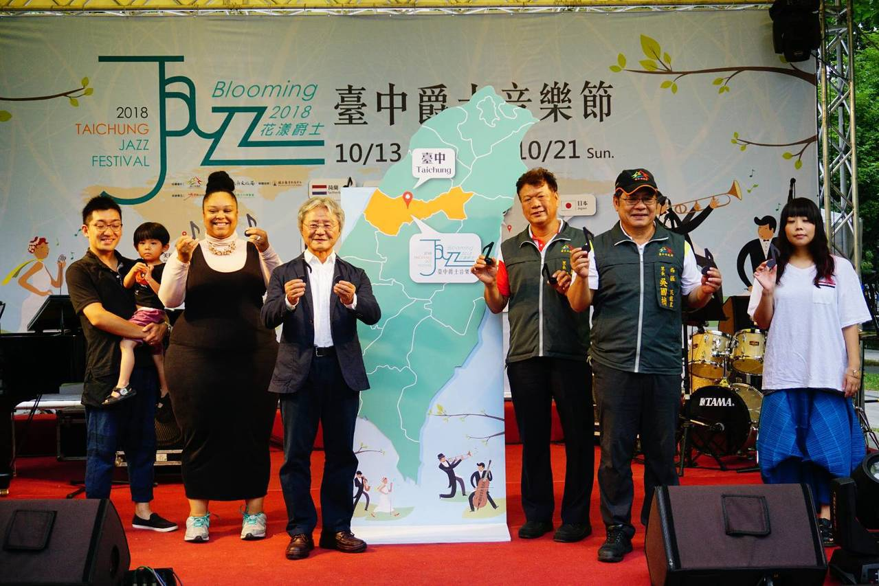 台中爵士音樂節第16年,10月13日起一連九天在市民廣場,今年響應花博,演出的樂...