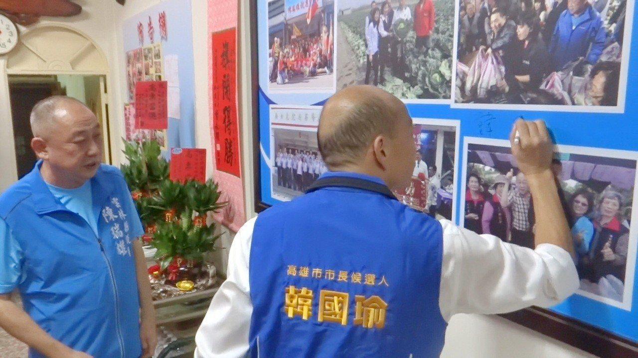 韓國瑜為陳瑞雄競選看板簽名加持。記者蔡維斌/攝影