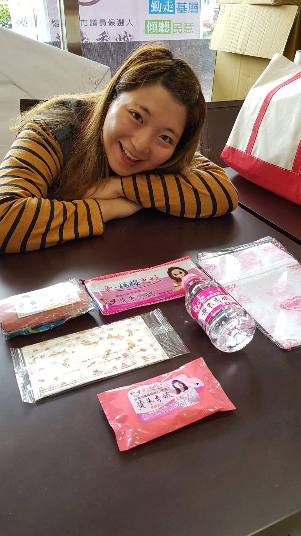 登記參選楊梅區中山里長的黃盈淇年僅23歲,由於該里為同額選舉,無人與她競爭,成為...