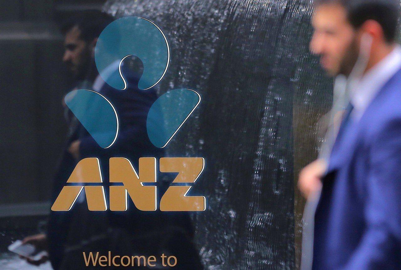 ANZ銀行開除多位員工,加強公司治理。 路透