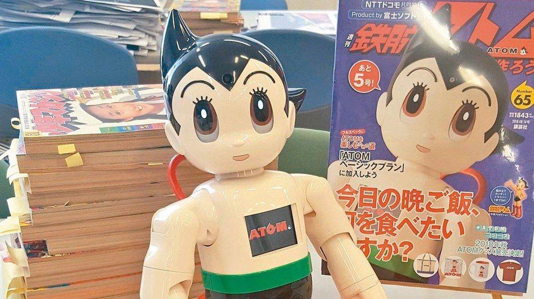 出版業者講談社和電信商NTT DOCOMO等合作,推出以經典漫畫「原子小金剛」為...