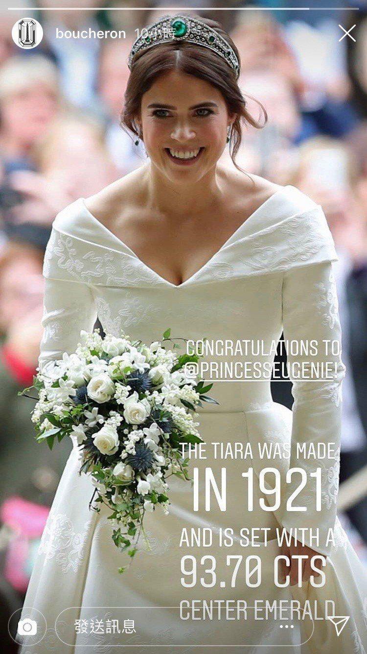 新娘尤金妮公主身穿英國設計師雙人組Peter Pilotto的訂製婚紗,配戴法國...