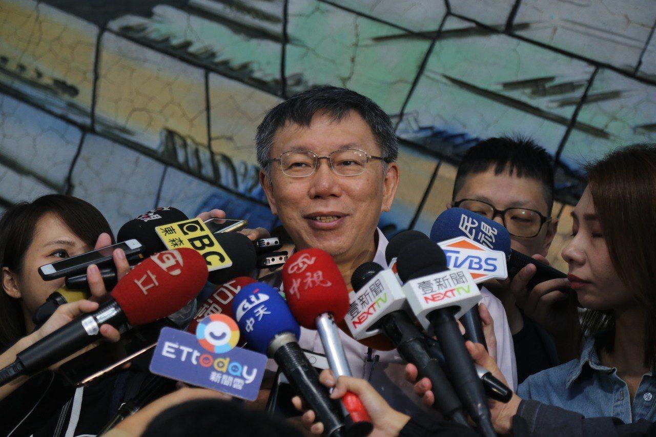 台北市長柯文哲。聯合報系記者魏莨伊/攝影