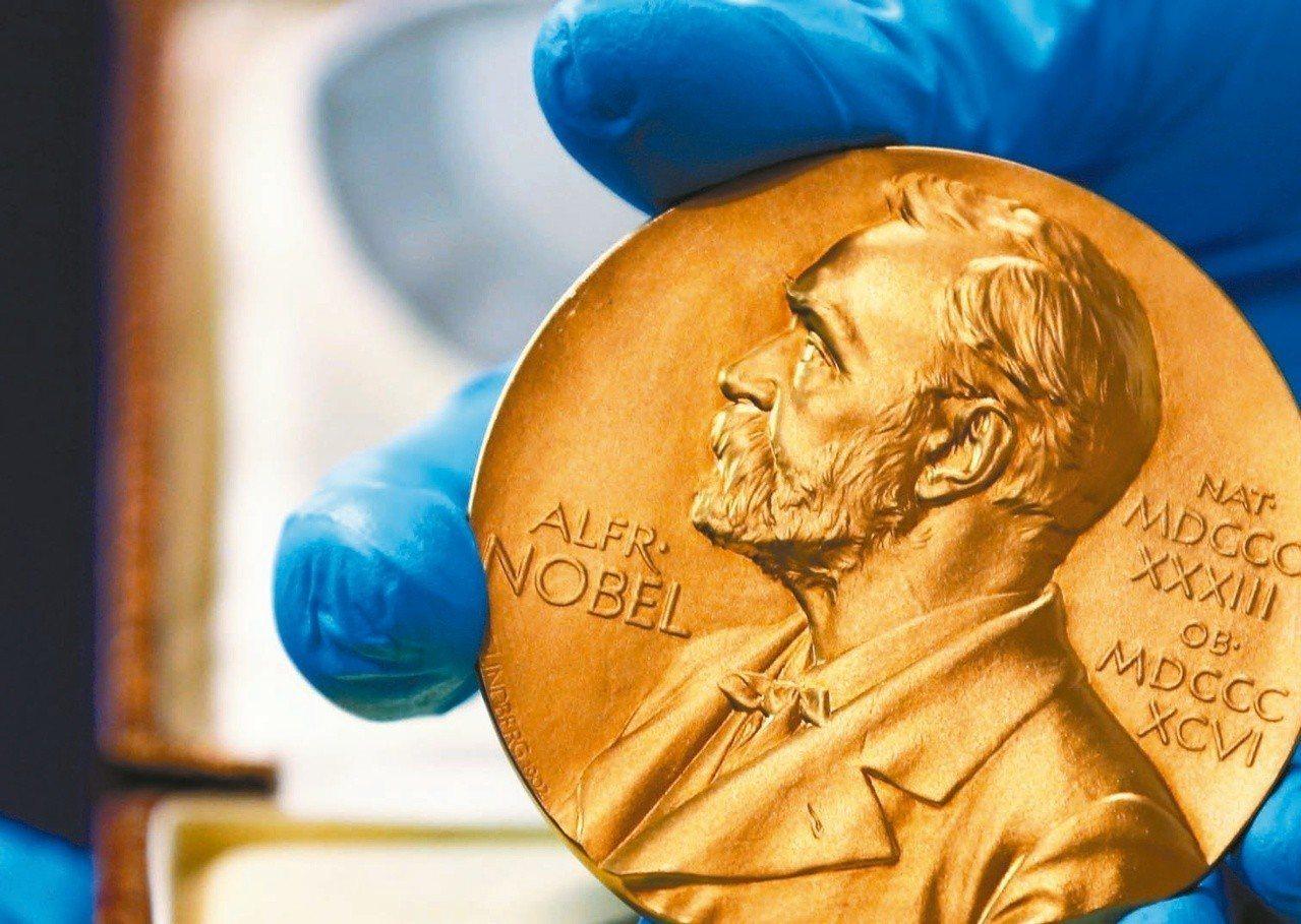 2018年諾貝爾各獎項日前全數頒發完畢。圖╱美聯社