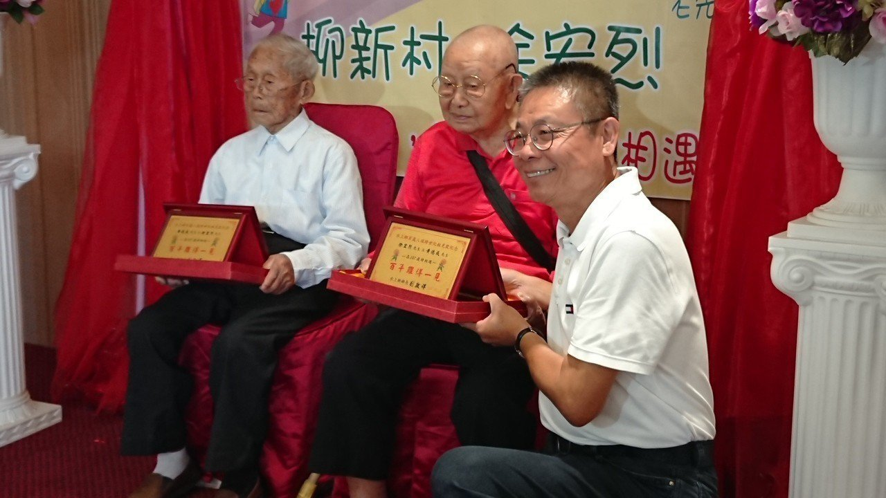 水上鄉長劉敬祥(右起) 贈送徐宏烈、黃德成百年難得一見紀念獎牌。記者卜敏正/攝影