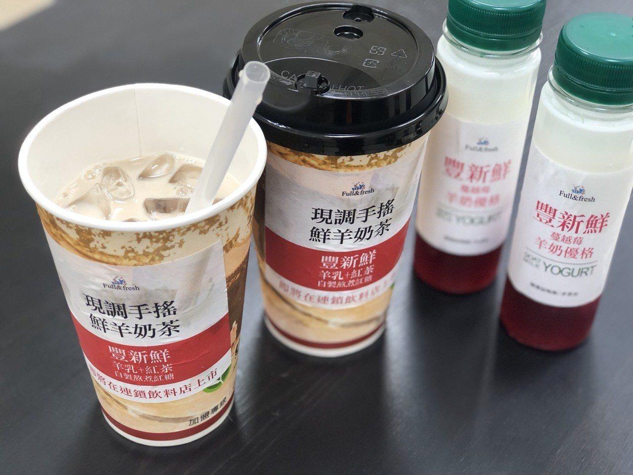 羊乳製成鮮羊奶茶、羊奶優格等都相當美味,營養價值也高。記者王慧瑛/攝影