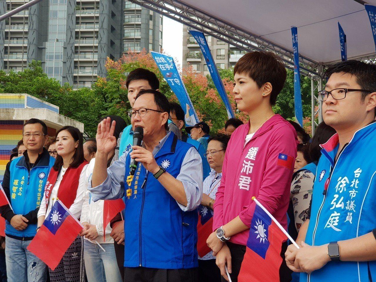 國民黨台北市長參選人丁守中上午舉辦大安區後援會成立大會。記者楊正海/攝影