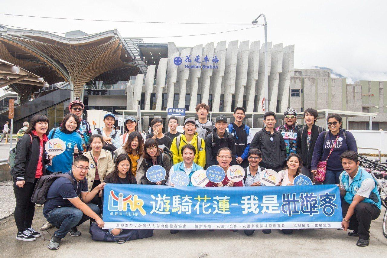 「遊騎花蓮壯遊行」兩天一夜活動有來自韓國、日本、印尼、越南、馬來西亞等國際生,一...