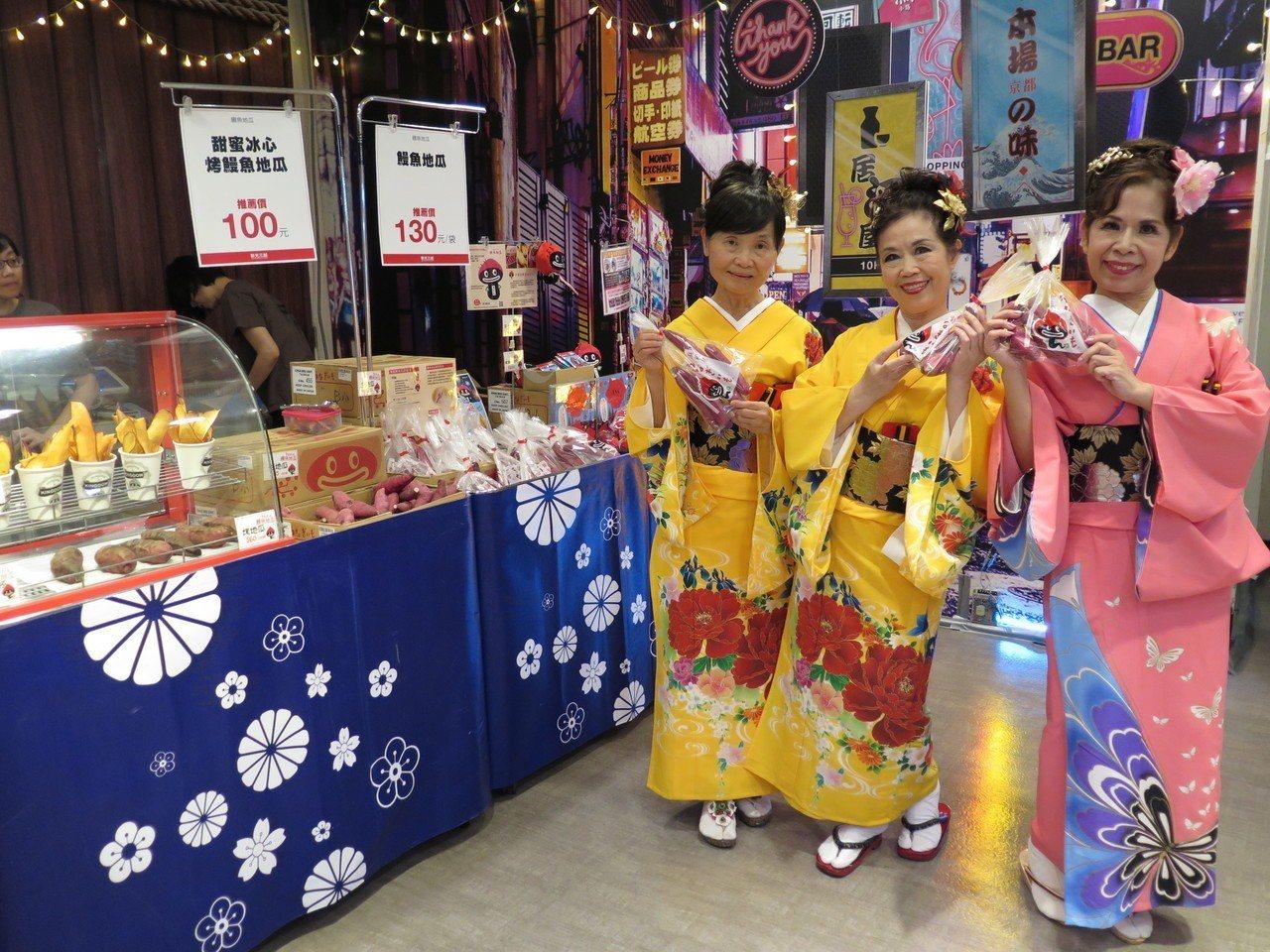 日本物產展引進產於日本靜岡縣濱松市的鰻魚地瓜。記者張裕珍/攝影