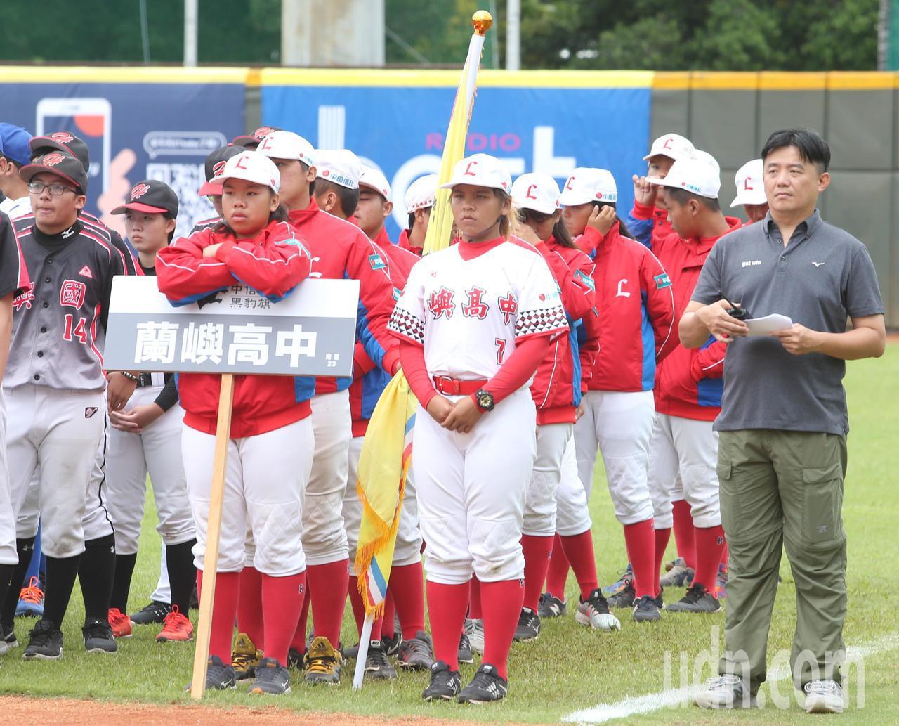 中信盃黑豹旗全國高中棒球大賽下午在天母棒球場舉行開幕儀式,而蘭嶼高中也是首次參加...